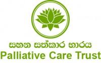 Press Publication about Palliative Care in Sri Lanka
