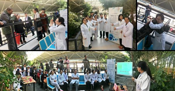 2017 World Hospice &Palliative care Day Celebration in Beijing Cancer Hospital