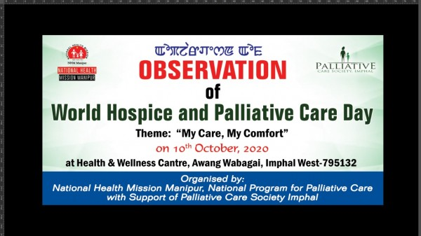 OBSERVATION OF WORLD HOSPICE AND PALLIATIVE CARE DAY