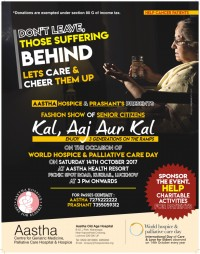 Fashion Show - Kal, Aaj Aur Kal for Terminally Ill
