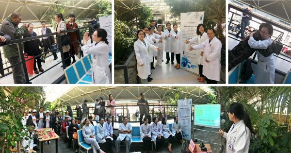 2017 World Hospice &Palliative care Day Celebration in Beijing Cancer Hospital
